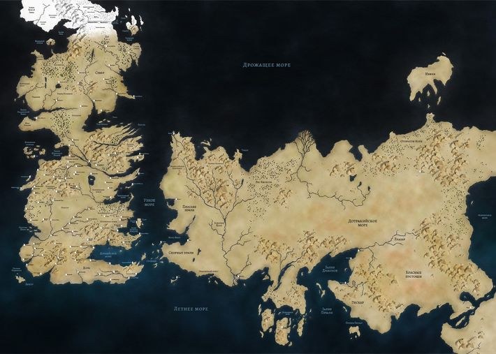 Game of Thrones Map (rus)